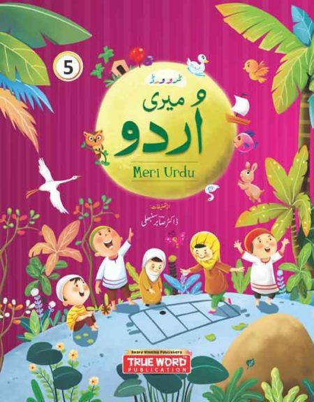 Meri Urdu Part 5