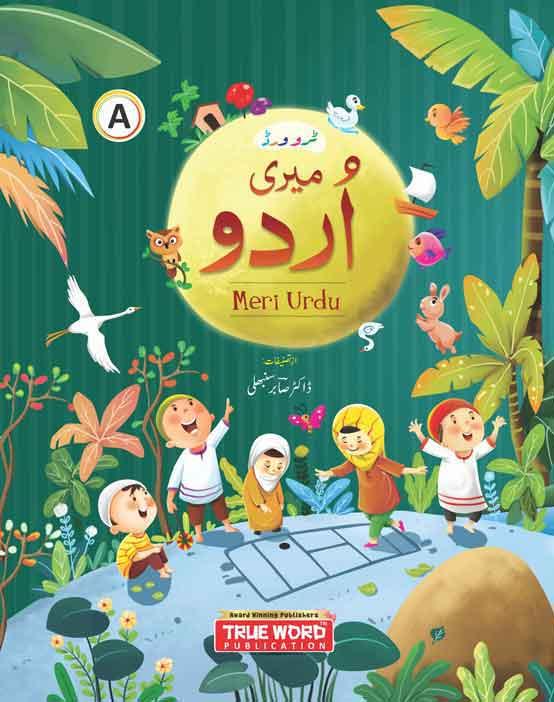 Meri Urdu Part A