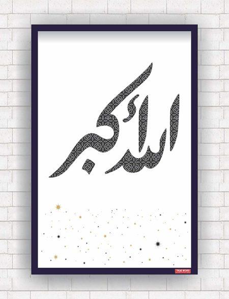 Allahu Akbar-102 Wall Frame