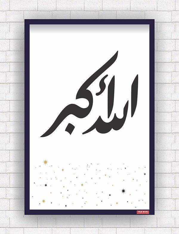 Allahuakhbar 103